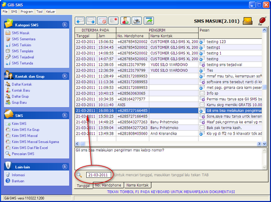 inbox software sms